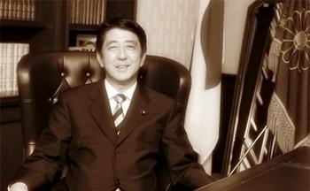 安倍首相.jpg